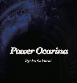 1stアルバム「Power Ocarina」