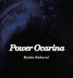 1stアルバム「Power Ocarina」